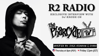 New Launch of R2 Radio with DJ Krush
