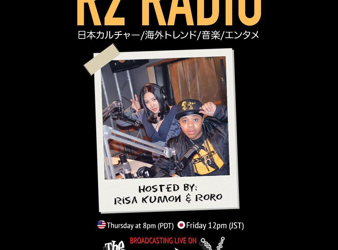 R2 Radio w/DJ Krush… Re-Broadcast