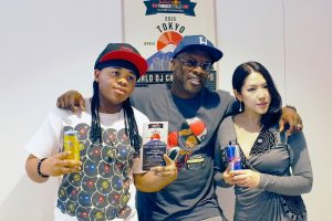 R2 Radio Flash Back Episode  Guest: Dj Jazzy Jeff
