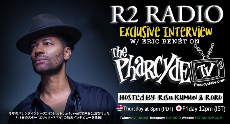 R2 Radio Ep.7 Guest: Eric Benét