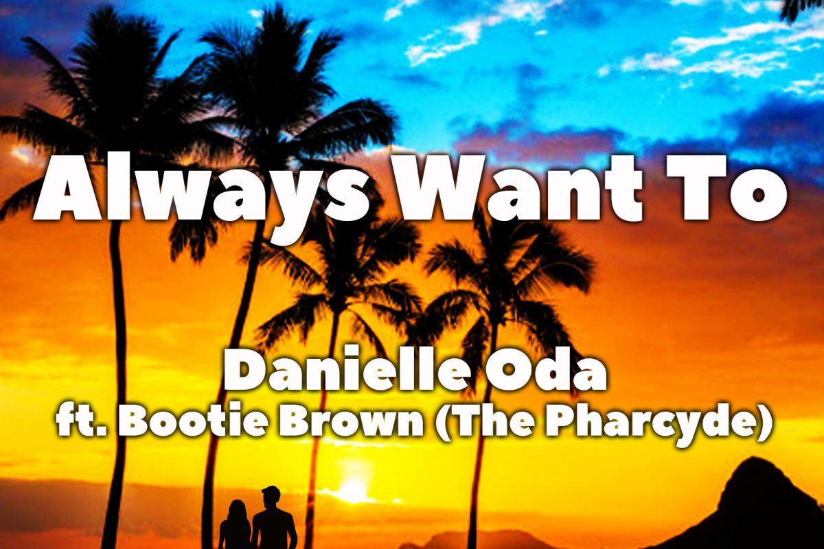 DJ OGGY & DANIELLE ODA FT. BOOTIE BROWN (THE PHARCYDE) ALWAYS WANT TO ( Lyric Video )