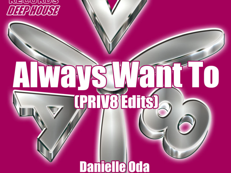 Always Want To ( Official Video ): Danielle Oda ft. Bootie Brown (The Pharcyde)
